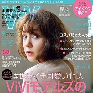 Vivi japanese magazine